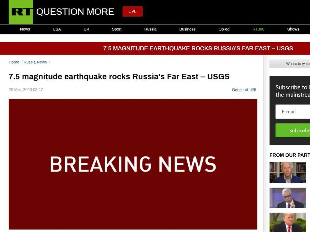 t220快讯!俄媒:俄罗斯远东地区发