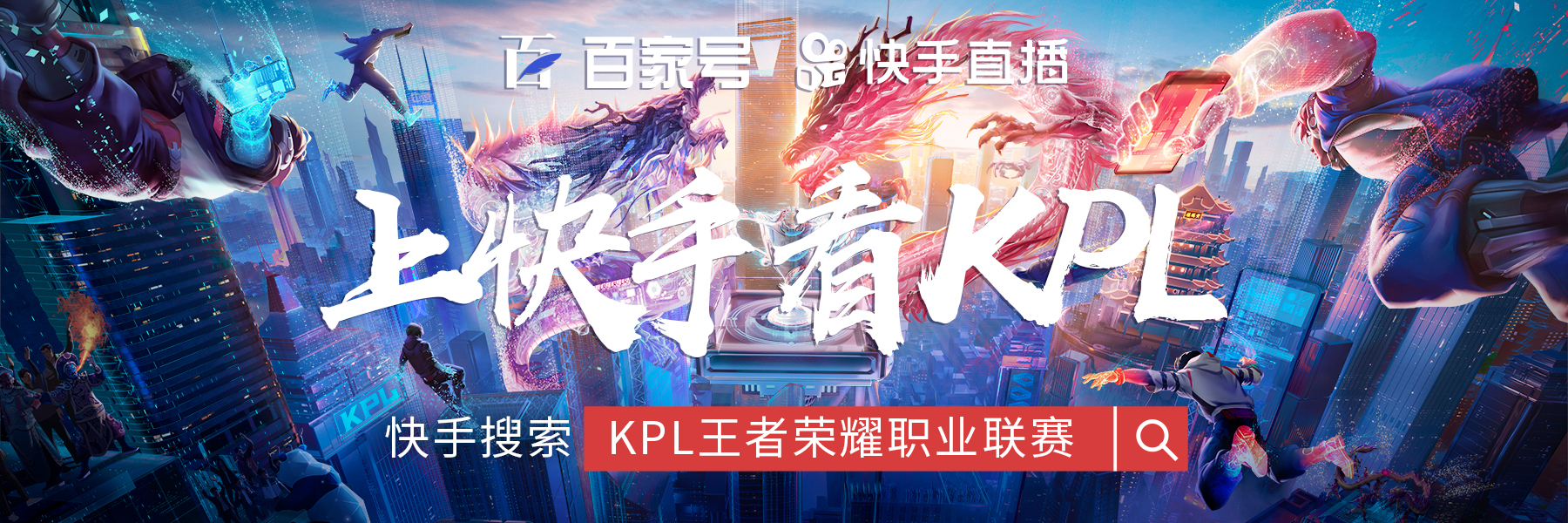 王者荣耀 KPL大乔体系受伤,RW侠拿下赛点