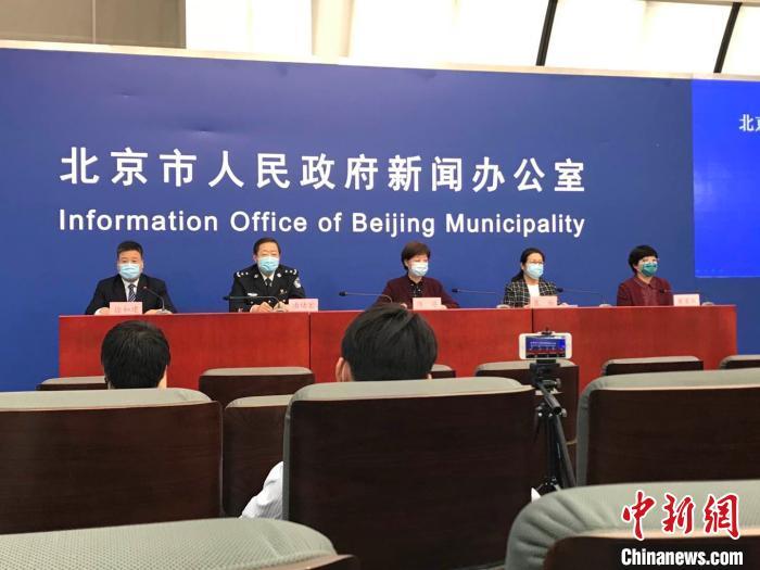 安凯客车图片北京将境外输入高风险国家和地区名单调整为25个