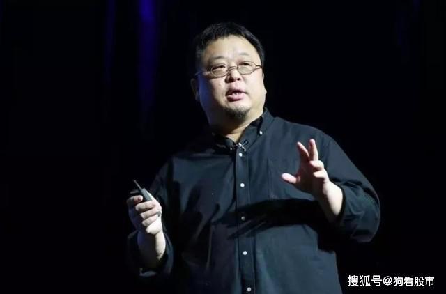 个股新闻:锤子手机罗永浩再度创业?8000万签约淘宝做电商直播?