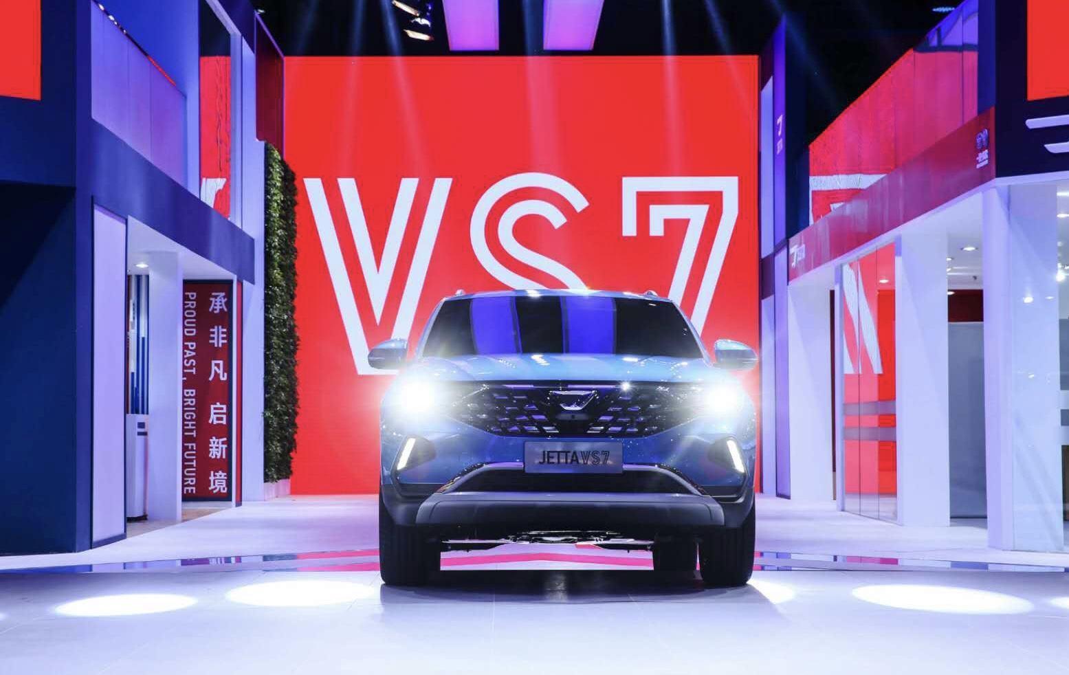 合資中型SUV起售價僅10萬元?看完配置,才知捷達VS7的誠意