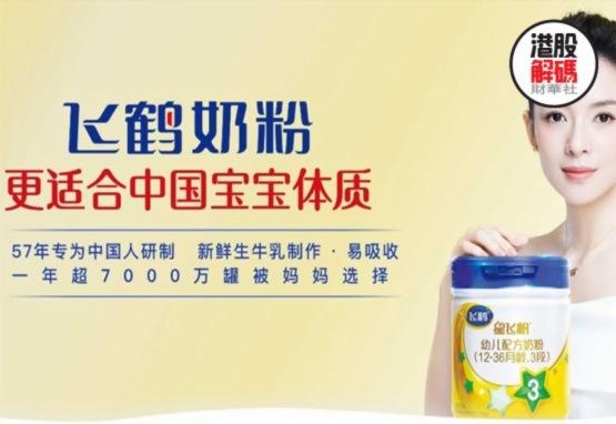 中国飞鹤:高端奶粉收入占比68.6%,飞鹤扛起国产婴幼儿奶粉大旗