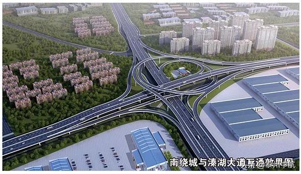 姜堰梁徐最新规划图