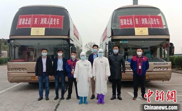湖南浏阳组织专车赴湖北12市州接滞留在鄂人员返岗复学
