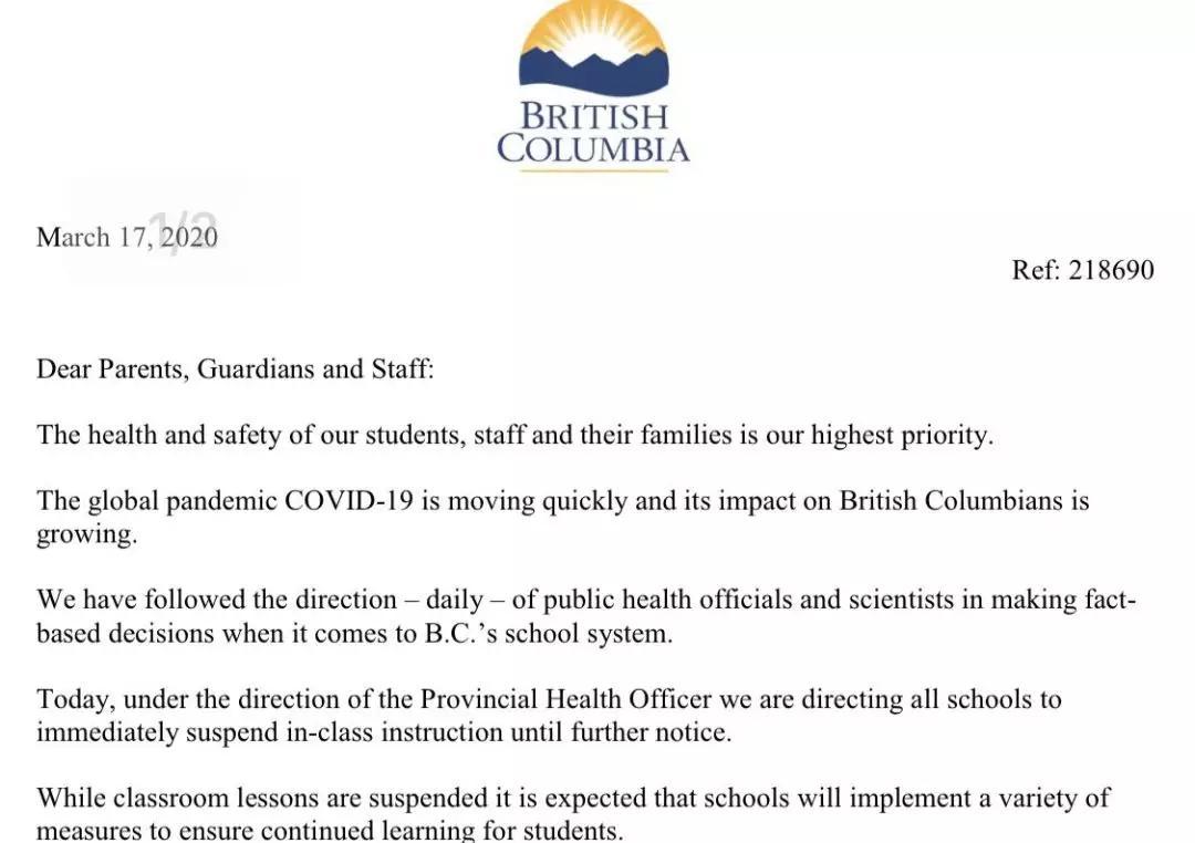 《加拿大各省中小学春假延期,学校关闭期间寄宿生何去何从?(持续更新中)_超越登录app》