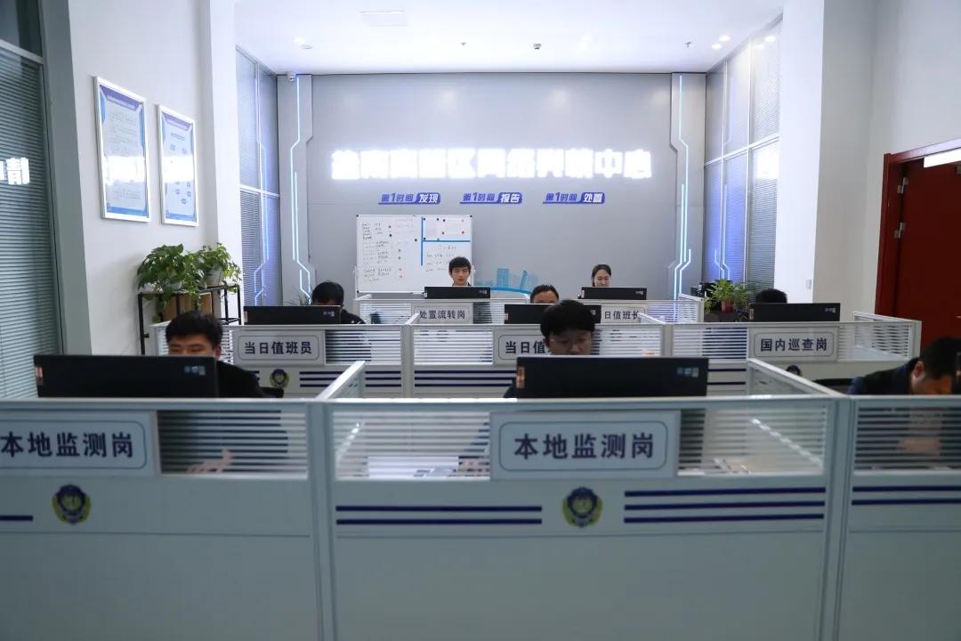 盐南高新区网络舆情中心于2020年2月正式挂牌