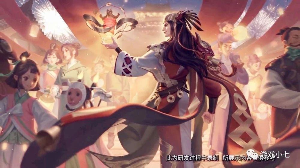 """王者荣耀:奇遇任务触发上线,S19赛季皮肤""""疑决卦""""确认"""