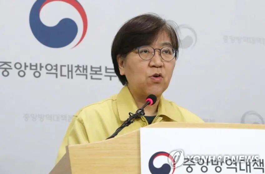 泰国景点特朗普为诊断试剂求助韩