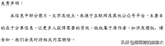 中国留学生选择安省——麦克马斯特大学