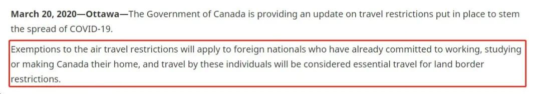 重磅利好!留学生可免除加拿大限制入境禁令,学业将不受影响!