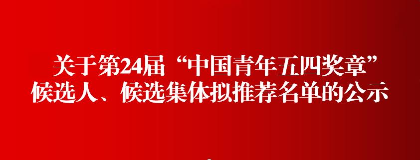 名单公示!西藏这些人拟被表彰!有你认识的吗?