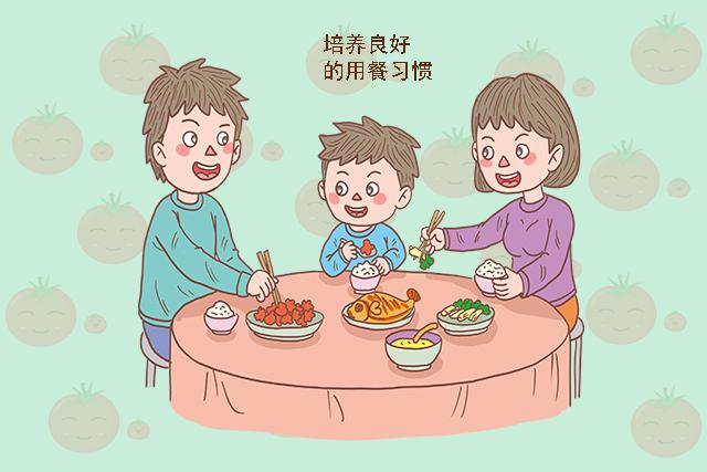 宝宝不爱吃饭咋办?这五个小妙招,或许能让宝宝爱上吃饭