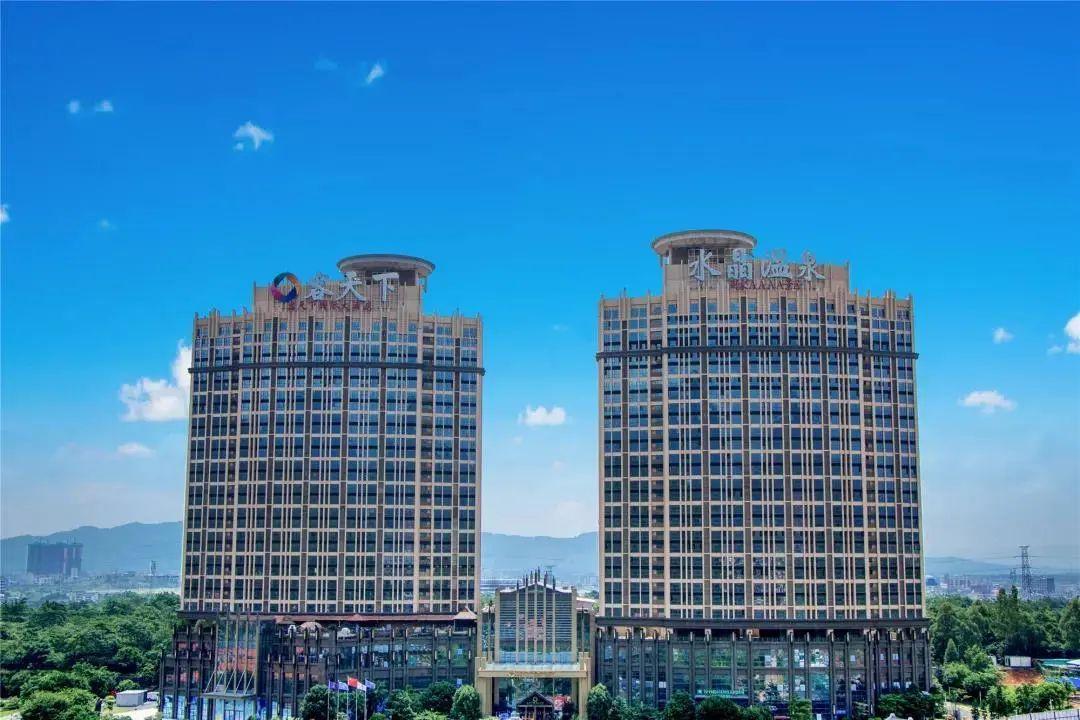 只剩50套!¥398=2大2小河源客天下温泉酒店+5个景区门票!周末不加收!