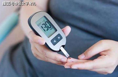 孕期患妊娠糖尿病咋办?别担心,做好这4件事,胎儿也能平安出生