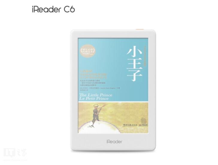 1499元,iReader C6 彩屏电子书今日9:50正式开售