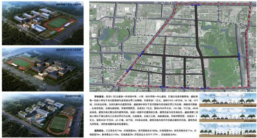 罗庄盛能湖片区规划图