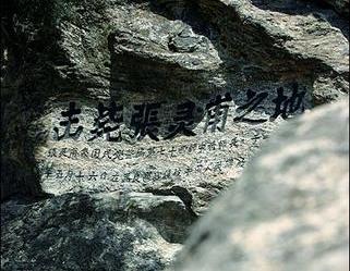 """张灵甫战死后,粟裕为何指示:""""要妥善安葬"""""""