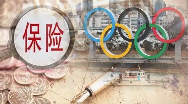 特别行动日官宣!东京奥运会确定延期,这家保险公司最紧张?