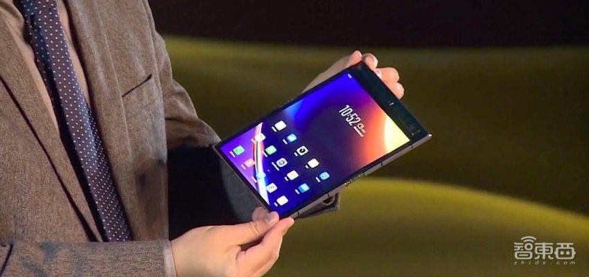 柔宇推第二代折叠屏手机!配第三代蝉翼全柔性屏,弯折半径最小仅1mm