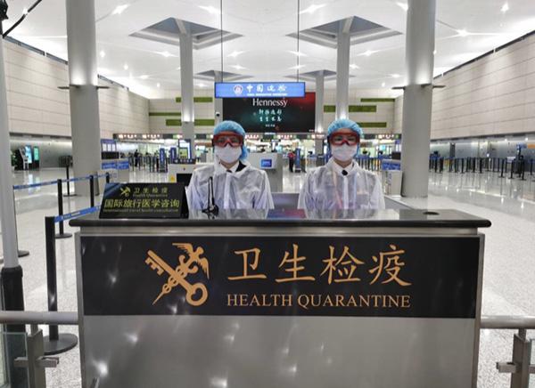 坚守空港一线,他们查获上海虹桥机场海关首例输入性病例