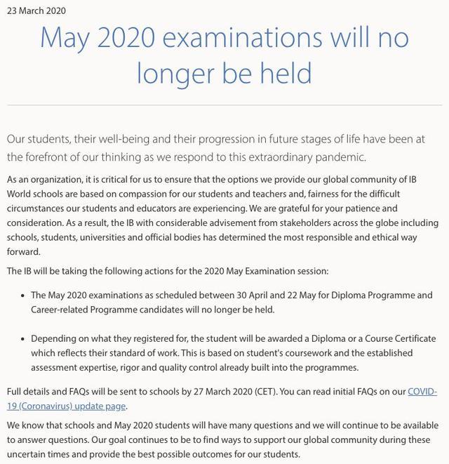 正式通告   英国取消5月份GCSE、IGCSE、A—Level、IB考试