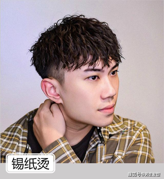 """原创男生除了""""锡纸烫""""发型,还可以这样剪头发,时尚帅气有活力"""