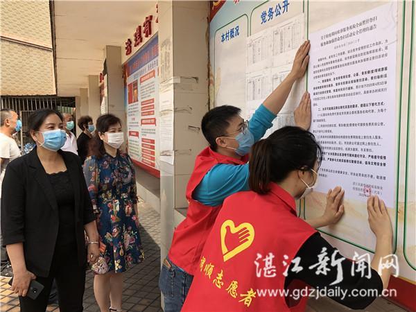http://www.880759.com/zhanjiangfangchan/18406.html
