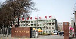 【高职自主招生】北京卫生职业学院:招生计划与去年持平打造医疗卫生行业五大专业