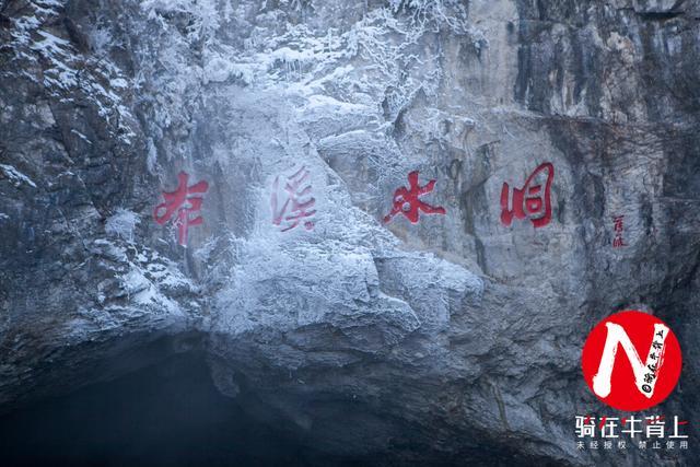 辽宁本溪藏着一个画里天堂,夜景最漂亮,感觉像穿越!