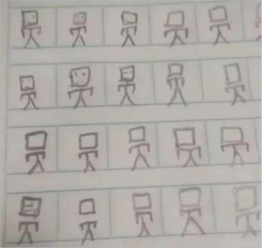开学后,第一批陪娃写作业的爸爸已被逼疯哈哈哈