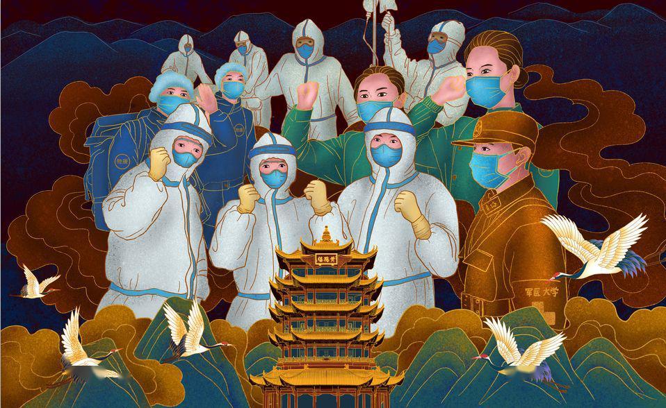 纽交所将电子交易滞留湖北需进京人员数量
