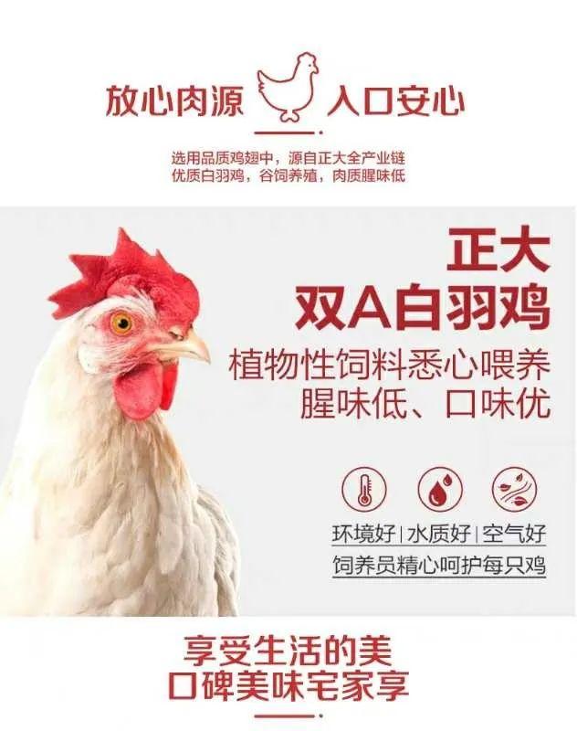 """「直播」""""吃鸡"""",我们是认真的!说好的吃播明天见!,"""