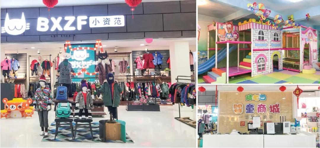 甘肃县级母婴零售市场:门店集中度低,但服务能力正在提升