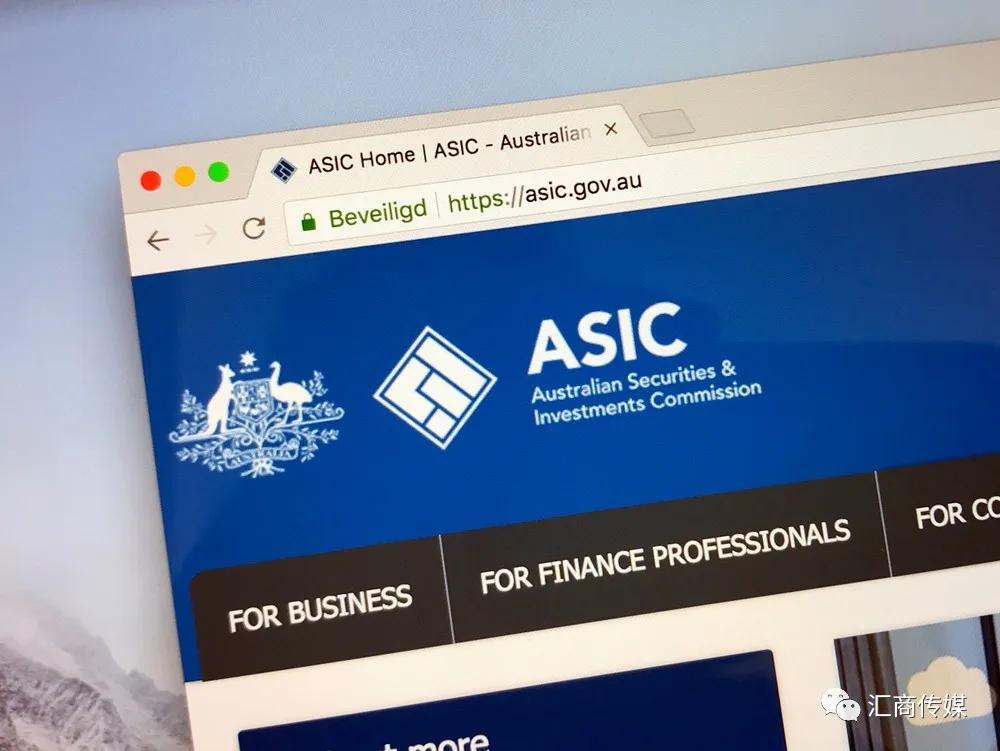 请注意!ASIC宣布暂停一家外汇经纪商监管牌照