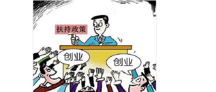 深圳注册公司为什么被驳回?多次被驳回应该怎么办?