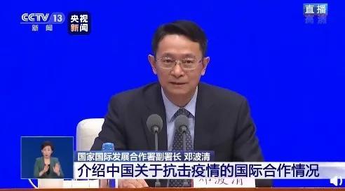 留学生硬闯小区中国已宣布援助83个国家