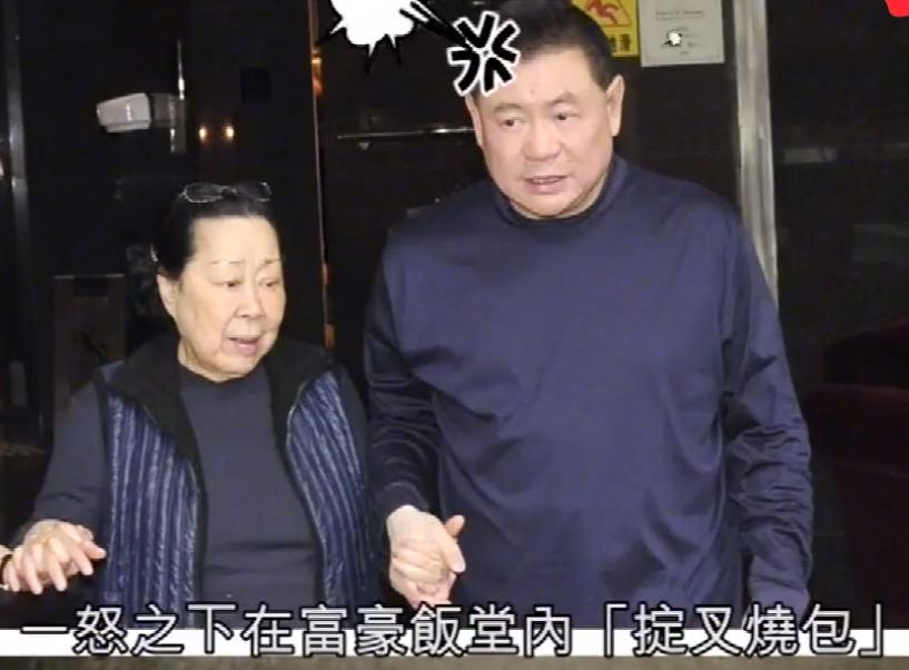 富豪@李嘉欣曾在这设婚宴,赌王四太给小费最豪香港富豪饭堂生意暴跌