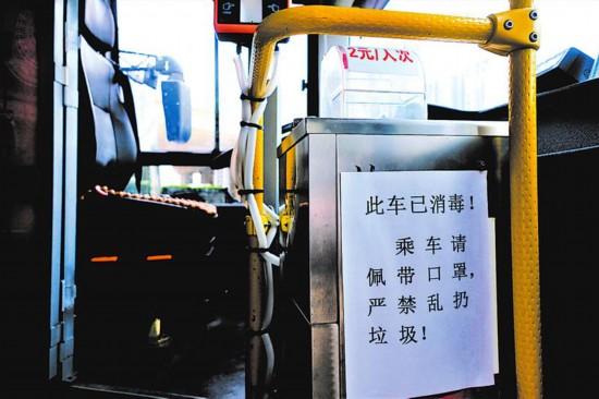 南宁市加强公共交通工具及场所清洁消毒公交车出租车必须开窗营运
