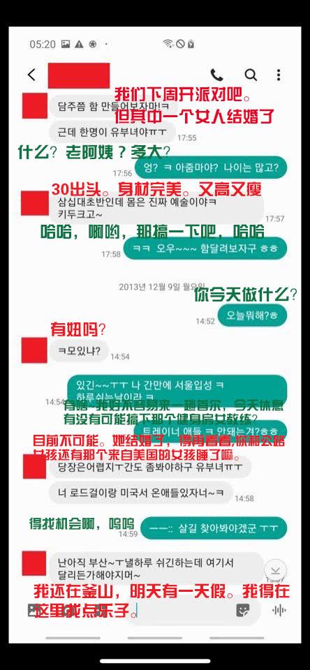 N号房赵主彬承认曝光朱镇模聊天记录 朱镇模事件最新消息如何