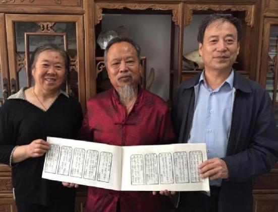 山西省新绛县老党员印500中医药方助抗疫