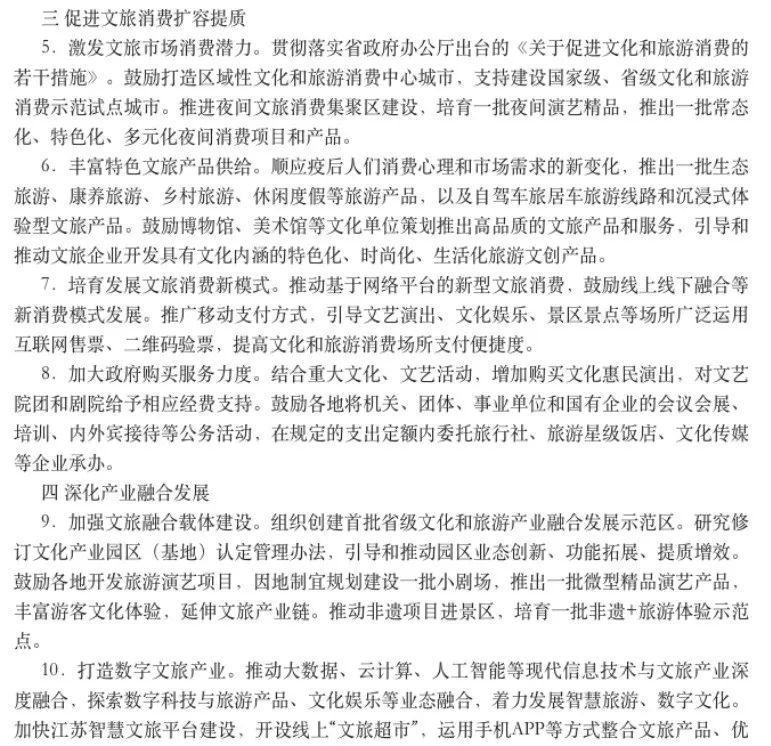 """旅行社老板:省内游""""解封""""对我们作用有限 对OTA更有利"""