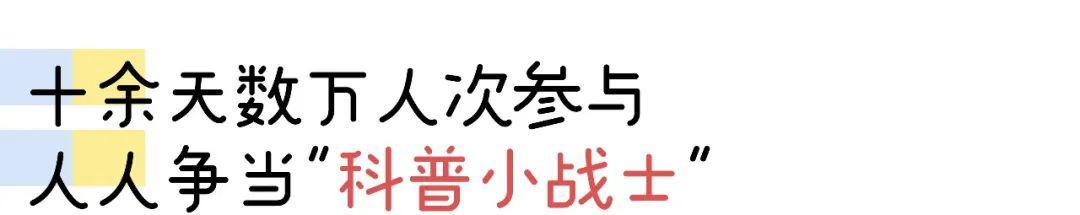 武汉福彩站点