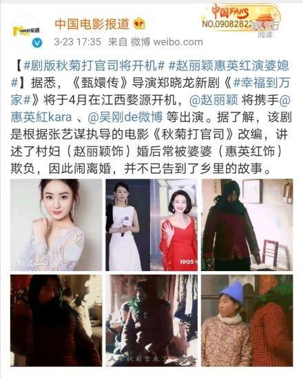 「少女」变胖却状态重回少女,可惜妆容太难看赵丽颖公益新视频