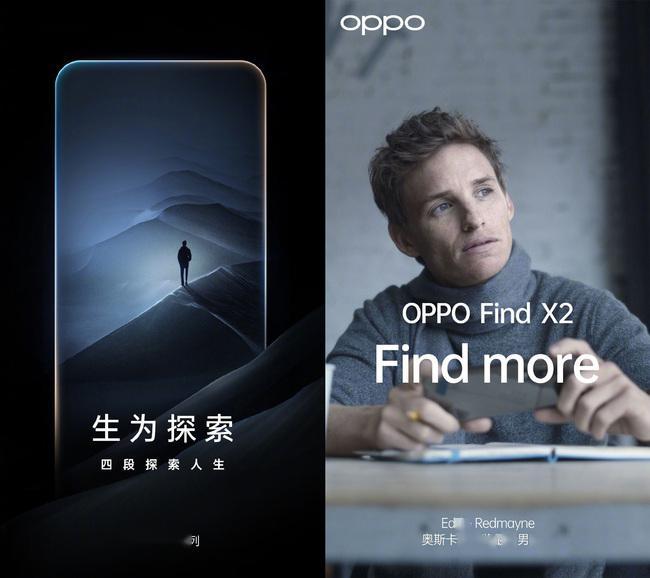 <b>OPPO 全新系列TVC亮相,奥斯卡影帝用上了Find X2</b>