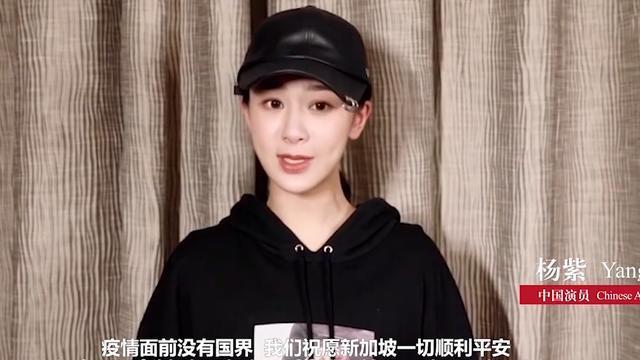 「沧桑」赵丽颖浓妆被指俗气众星为抗疫录视频:杨幂素颜沧桑认不出