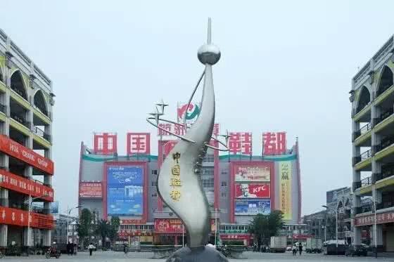 原创             中国最大的鞋都,一年生产7亿多双鞋,远销80多个国家