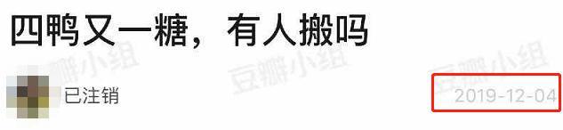 """恋情■但因戏生情的爱结局一般都很扯""""四鸭恋""""真假未定"""