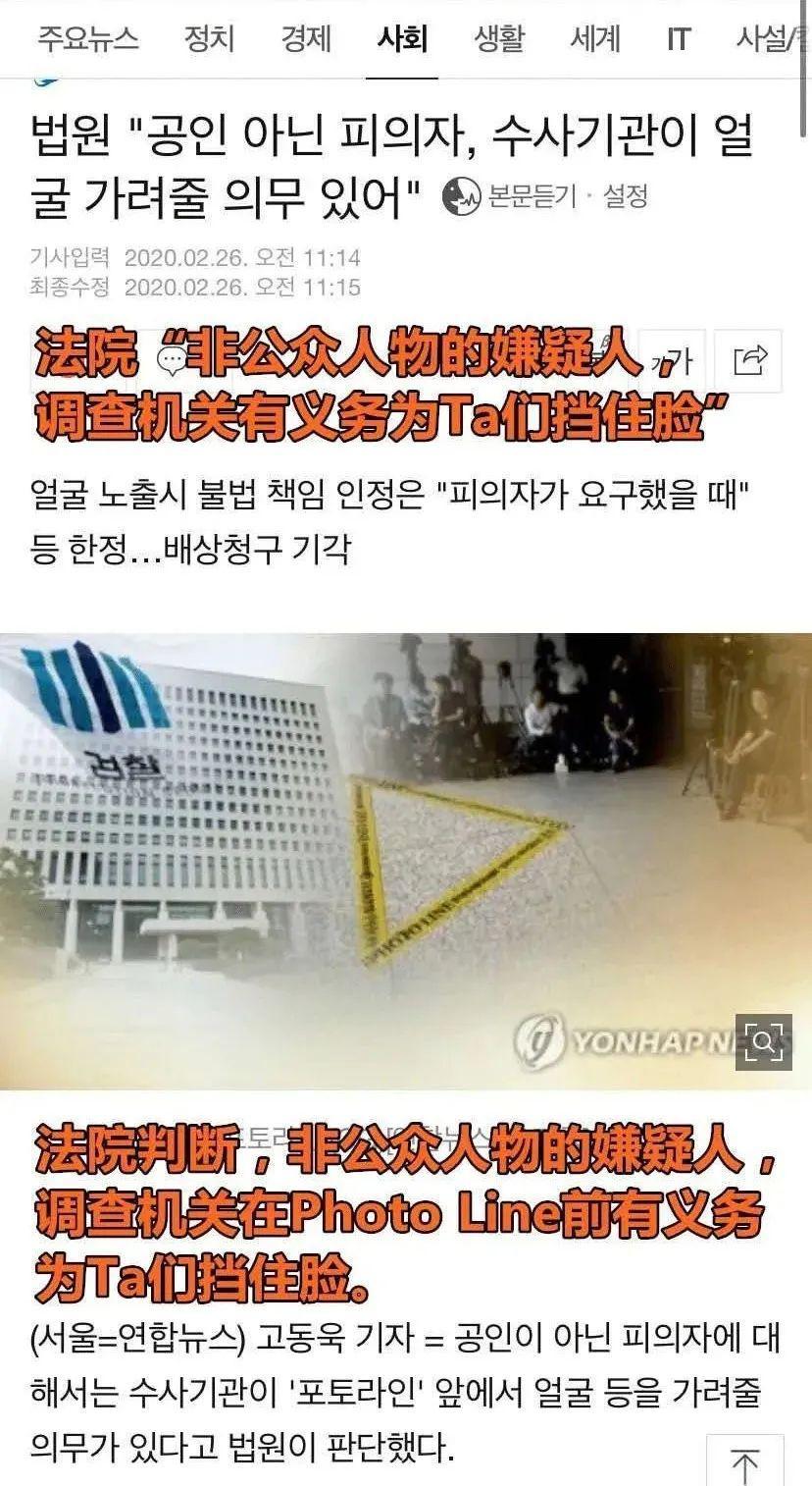 边伯贤背后的数字_韩国 N 号房间:26 万人围观的「女孩真实地狱」_女性