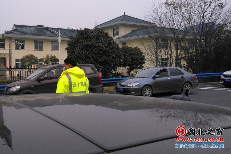 汉十高速武当山所助力武当山景区恢复开门营业