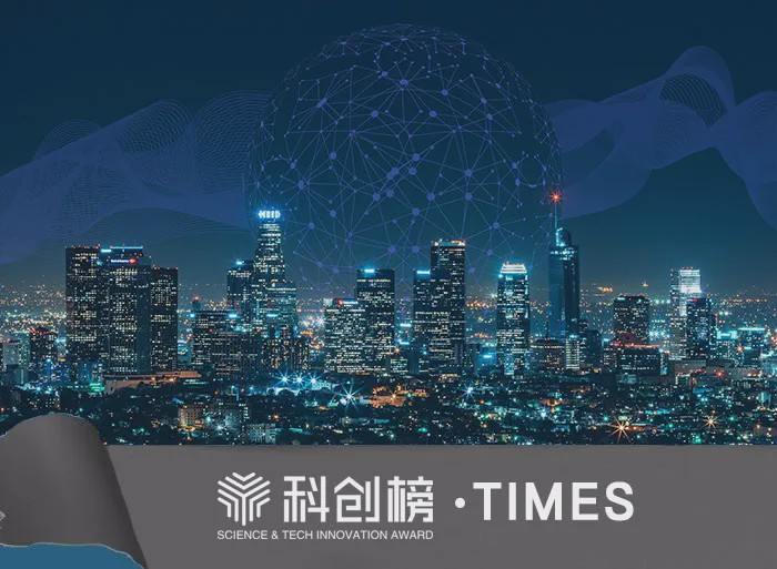 中国将及时与全球共享数据成果